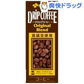 伊藤園 ドリップコーヒー(200mL*24本入)
