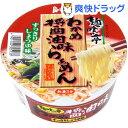 【訳あり】イトメン 麺喰い亭 わかめ醤油味らぁめん(1コ入)