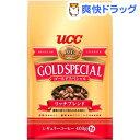 ゴールドスペシャル リッチブレンド(400g)【ゴールドスペシャル】