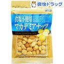 クラウンフーヅ 食塩不使用マカデミアナッツ(45g)【クラウンフーヅ】