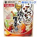 ミツカン こなべっち 鶏だし生姜鍋つゆ(28g*4袋入)【ミツカン】