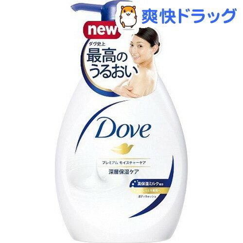 ダヴ ボディウォッシュ プレミアムモイスチャーケア ポンプ(500g)【ダヴ(Dove)】