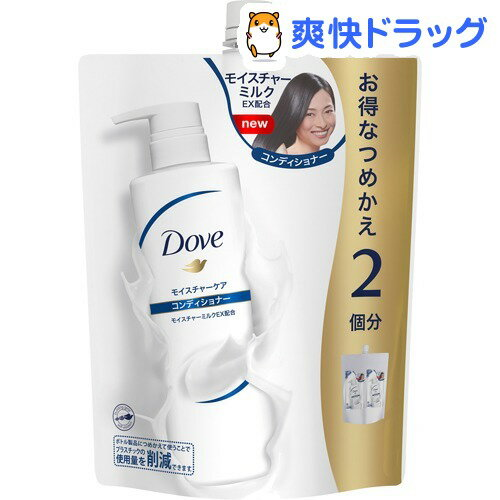 ダヴ モイスチャーケア コンディショナー 詰替(700g)【ダヴ(Dove)】