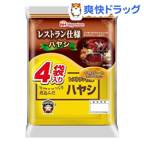 レストラン仕様ハヤシ(135g*4袋入)