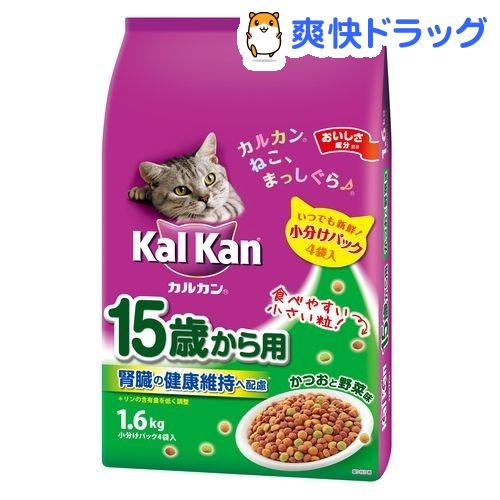 カルカンドライ 15歳から用 かつおと野菜味(1.6kg)【カルカン(kal kan)】