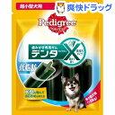 ペディグリー デンタエックス 超小型犬用 低脂肪(14本入)【d_snack】【ペディグリー(Pedigree)】