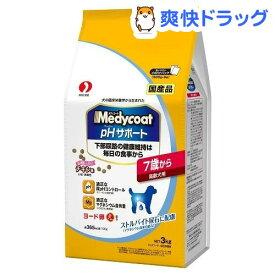 メディコート pHサポート 7歳から高齢犬用 (500g*6袋入)【d_medycoat】【メディコート】