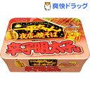 一平ちゃん夜店の焼そば 辛子明太子味(1コ入)【一平ちゃん】