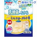 ペティオ 乳酸菌のちから ゼリータイプ リッチミルクヨーグルト風味(320g(16g*20コ))【ペティオ(Petio)】