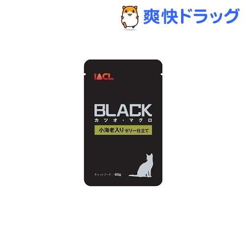 ブラック カツオ・マグロ 小海老入り ゼリー仕立て(60g)【ブラック(ペットフード)】