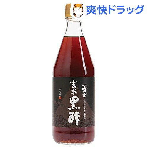 富士玄米黒酢(500mL)【飯尾醸造 富士酢】