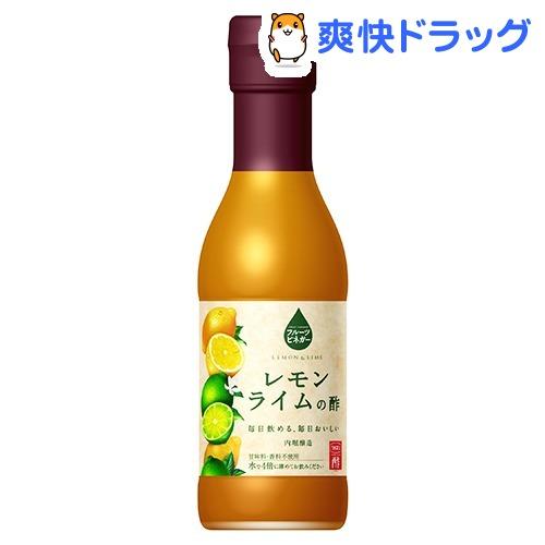 内堀醸造 フルーツビネガー レモンライムの酢(150mL)【内堀醸造】