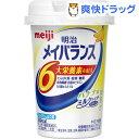 メイバランスミニ カップ バナナ味(125mL)【メイバランス】