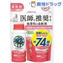 ヤシノミ洗剤 ヤシノミ柔軟剤 お試しセット(1セット)【ヤシノミ洗剤】