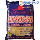 猫砂 スーパーキャット おからサンドα(7L)【スーパーキャット】