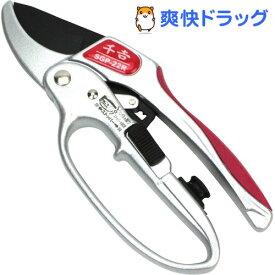 千吉 ラチェット式剪定鋏 200mm SGP-22R(1コ入)【千吉】