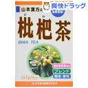 山本漢方 枇杷茶(5g*24包)