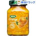 マテルネ オレンジ・コンポート(290g)【マテルネ】