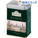 アーマッド クラシックティー アールグレイ(200g)【アーマッド(AHMAD)】[紅茶 アールグレイ]