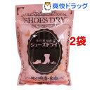 靴用乾燥剤 シューズドライ 男女兼用(4コ入*2コセット)