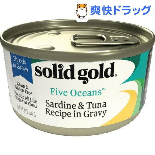 ソリッドゴールド イワシ&ツナ缶(85g)【ソリッドゴールド】
