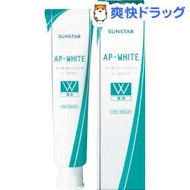 薬用APホワイト フローラルミント(100g)【AP-WHITE(エーピーホワイト)】