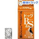 ドッグB&S(1g*60包)