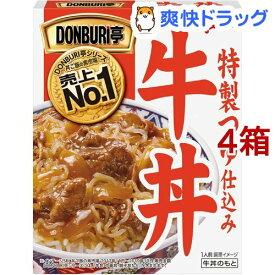 DONBURI亭 牛丼(160g*4箱セット)【DONBURI亭】