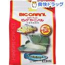 ひかり クレスト ビッグカーニバル(400g)【ひかり】