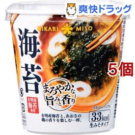 ひかり味噌 カップみそ汁 まろやかな旨みと香り 海苔(5個セット)[味噌汁]