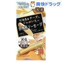 国産 白身魚ソーセージ(4本入)