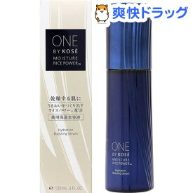 ONE BY KOSE 薬用保湿美容液 ラージ(120ml)【ONE BY KOSE(ワンバイコーセー)】[cosme_0302]