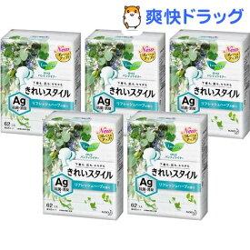 ロリエ きれいスタイル AGデオドラント リフレッシュハーブの香り(62枚入*5袋セット)【ロリエ】