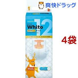 ネピア ホワイト テープ Mサイズ 12時間タイプ(48枚入*4コセット)【ネピア Whito】[おむつ トイレ ケアグッズ オムツ]