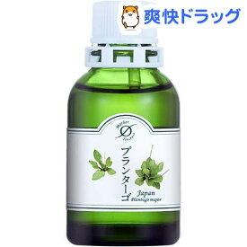 マザーチンクチャー プランターゴ 小(20ml)【HJオリジナルマザーチンクチャーJ】
