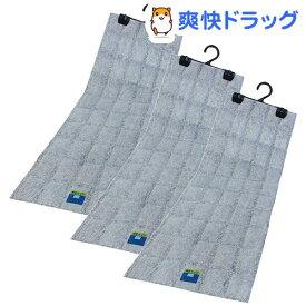 吊り下げ型 強力消臭&除湿シート クローゼット用 3枚セット(1セット)【フォーラル】