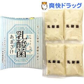 【訳あり】甘酒ボックス乳酸菌(4袋入)