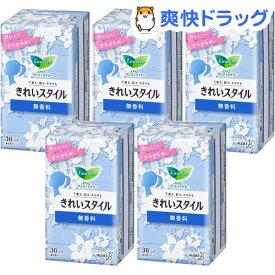 ロリエ きれいスタイル 無香料(36個入*5袋セット)【ロリエ】