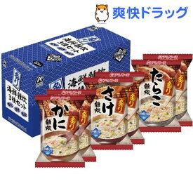 アマノフーズ 炙り海鮮雑炊 3種アソートセット(6食入)【アマノフーズ】