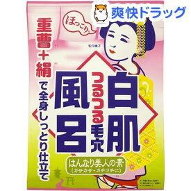 毛穴撫子 重曹白肌風呂(30g)【毛穴撫子】[入浴剤]