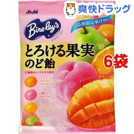 バヤリース とろける果実のど飴(120g*6コ)【バヤリース】