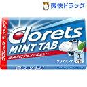クロレッツ ミントタブ クリアミント(22.5g)【クロレッツ】
