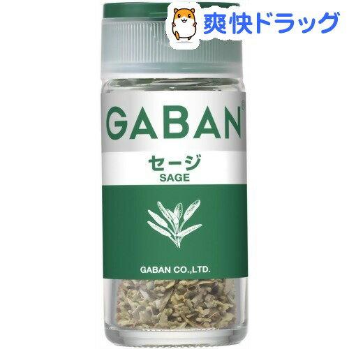 ギャバン セージ ホール(5g)【ギャバン(GABAN)】