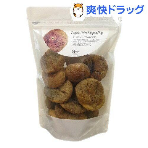 ナチュラルキッチン オーガニック ドライ白イチジク(400g)【ナチュラルキッチン】