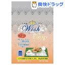 ウィッシュ ターキー 1歳〜(720g)【ウィッシュ(Wish)】[低アレルゲン]