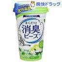 猫トイレまくだけ 香り広がる消臭ビーズ さわやかなナチュラルガーデンの香り(450mL)【170512_soukai】【170526_souka…