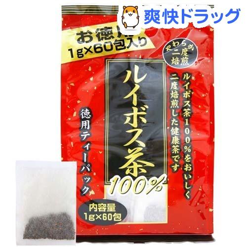 徳用 二度焙煎 ルイボス茶(1g*60包入)