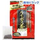 徳用 二度焙煎 ルイボス茶(1g*60包入)[お茶 ダイエットティー]