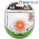 エジソン シリコン100%のぷにぷに歯がため カミカミベビー オレンジ(1コ入)【エジソン(子供用)】
