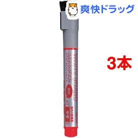 ホワイトボード用 ボードマーカー (直液式) 中字 レッド LBM26R(1本入*3コセット)